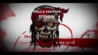 Kannai nambathe Unnai yematrum remix song😏 MGR song🔥TMS🔥MSV 🔥Tamil remix song 😎 WhatsApp status