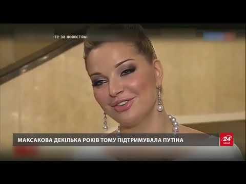 24 Канал: Чому вдову Вороненкова запросили співати на концерт...