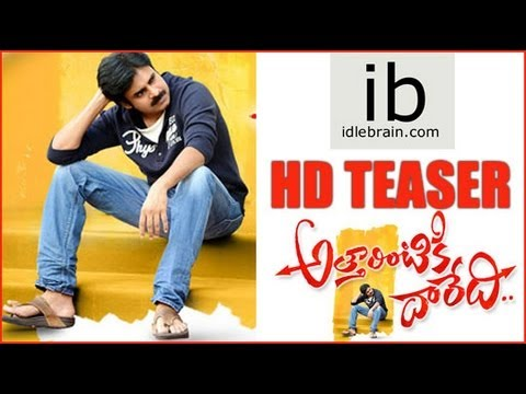 Atharintiki Daredi teaser - Attarintiki daredi trailer - idlebrain.com Travel Video