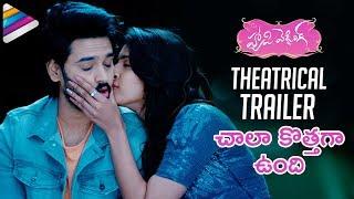 Happy Wedding Trailer | Sumanth Ashwin | Niharika | #HappyWeddingTrailer |2018 Telugu Movie Trailers