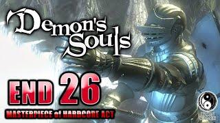#26【全エンディング/デモンズソウル】ボス「なりそこないのオーラント」戦!世界の命運を握る選択【Demon''s Souls】
