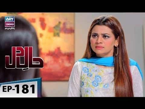 Haal-e-Dil - Ep 181 - ARY Zindagi Drama