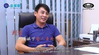 《秘・企業家》 第六集 Meet The Artistpreneur #06 嘉賓:Kelvin 劉冠伸(完整版) 181205
