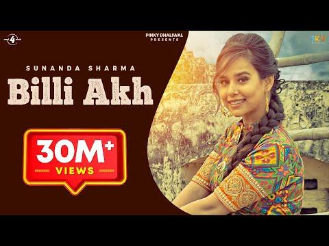 BILLI AKH (Full Video) | SUNANDA SHARMA | Latest Punjabi Songs 2016 || MAD 4 MUSIC