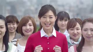 【北海道銀行の住宅ローン】 もしもの時に安心「8疾病付道銀住宅ローン...