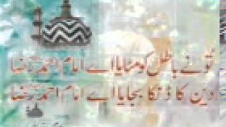 Maulana shakir our zahiruddin ko munizra chalange by  allama IDREES RAZA khan hasmati