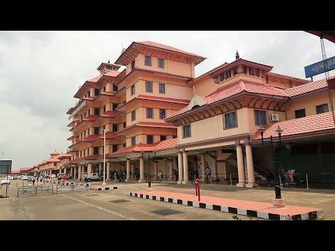 Kerala Trip - Flight to Cochin/Kochi/Kerala
