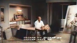 Download P. Ramlee - Pujaan Ku - (OST Gerimis 1968)