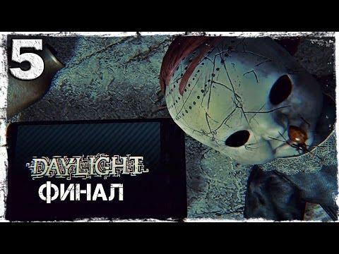 Смотреть прохождение игры [PS4] Daylight. #5: Беги! Беги! Беги!!! [ФИНАЛ]