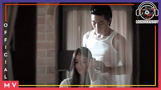 รักเขาไปก่อนดีไหม : Peet Peera [Official MV]