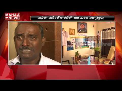 telugu-students-facing-problems-in-philippines-manila-medical-college- -mahaa-news