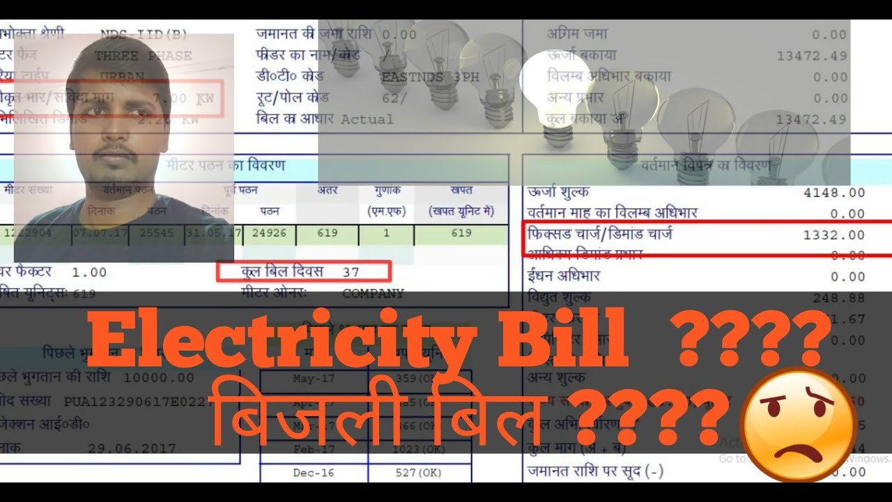 All About Prepaid Electric Meter How To Recharge And Check All Parameters Like Unit Credit Balance Youtube