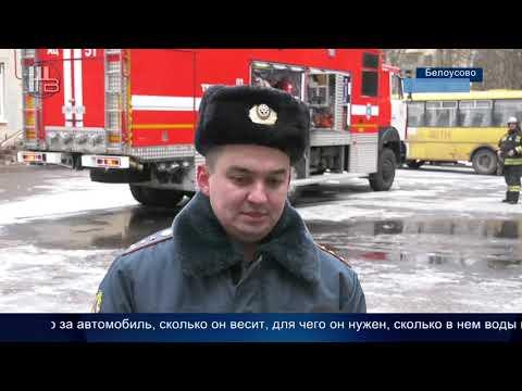 Демонстрация пожарной техники - школа №2 г.Белоусово
