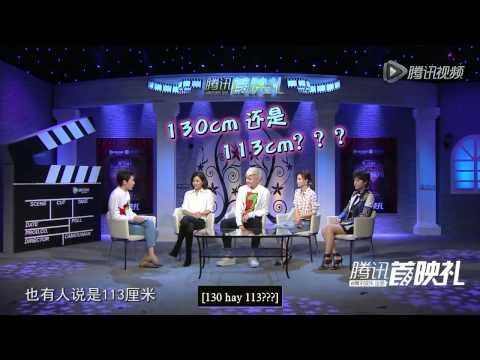 [VietSub]  150129 Tencent SOWK Premiere - Kris/Wu Yifan