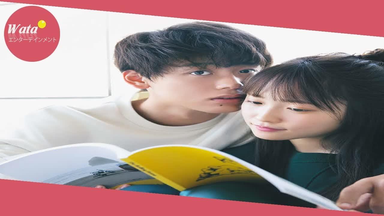 竹内涼真、川栄李奈と恋人役「今までにない距離感」 , 芸能  日刊スポーツ