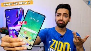Realme X vs OPPO K3 - Camera,Performance,Display,Battery,Design & More