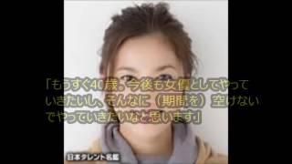瀬戸朝香、2年ぶりに映像作品復帰の様子をお伝えします。 夫の井ノ原快...