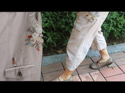 린넨 바지에 프랑스자수로 수놓기 │ Embroidered Linen Pants │ How To  Make DIY Crafts Tutorial