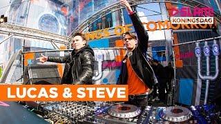 Lucas & Steve (Full live-set) | SLAM! Koningsdag 2016