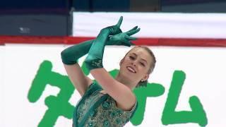 Amelia Scarlett JACKSON AUS- Ladies Short Program   ZAGREB 2017