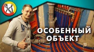 видео Разводка сантехники своими руками: советы по выполнению