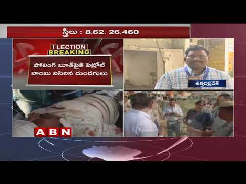 Lok Sabha Elections 2019:  Phase 3 Polling | Updates from polling booths in UP | ABN Telugu