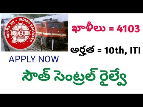 south central railway 4103 apprentice vacancies 2018-2019 || railway jobs SCR apprentice 2018