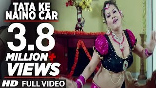 Tata Ke Naino Car [ Hot & Sexy Bhojpuri Video Song ] Jija  Ji Ki Jai Ho Feat.sexy Seema Singh