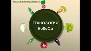 видео разрешение на проведение работ