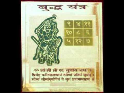 Lord Mercury Mantra : Om Bram Breem Braum Sah Budhaya Namah