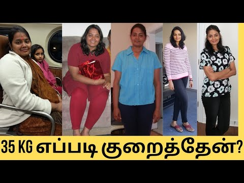 how-i-lost-35-kgs-|-my-weightloss-journey-before-and-after-|-#thamizhpenn
