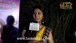 Geetha at Kaaval Movie Press Meet