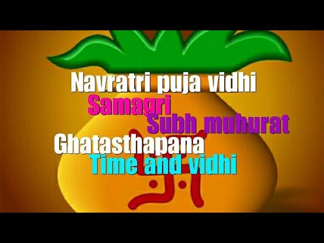 Navratri puja vidhi | Navratri puja samagri | Navratri upwas | kalash sthapana 2017 | time | ?