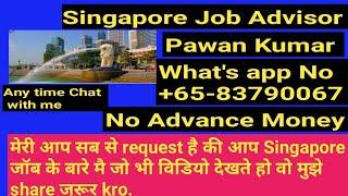 Singapore YouTube Fraud Video Share With Me. Ye meri sabi se request hai.