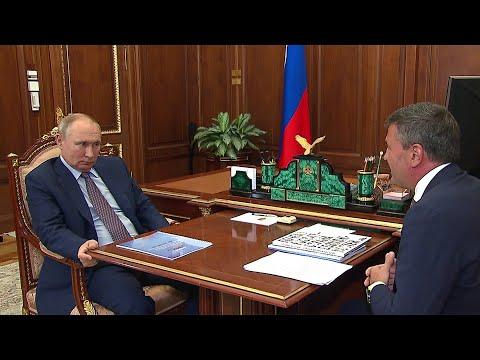 Владимир Путин провел встречу с руководителем платформы