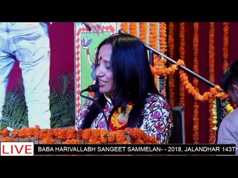 3rd Day | 143th Shree Harivallabh Sangeet Sammelan | 30th December 2018