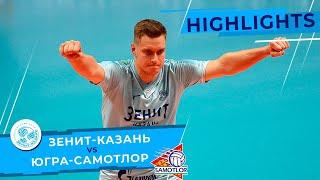 «Зенит-Казань» - «Югра-Самотлор» - 3:0. Обзор матча | Highlights. Zenit-Kazan - Ugra-Samotlor