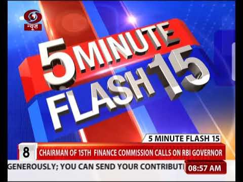5 Minute Flash 15  8-12-2017 