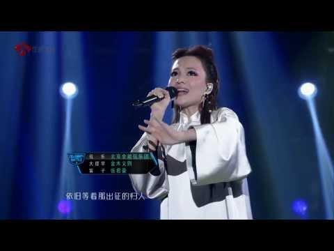 張韶涵《北京一夜One Night In Beijing》HD 全能星戰 第4期戲曲 20131101