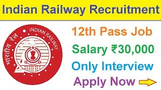 Indian Railway Recruitment 2017 | Latest 12th Pass Government Job | Apply Online 2017 Video