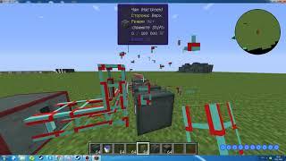 Гайд как использовть генератор внутренего сгорания из мода Ender IO 1.7.10