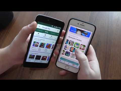 Google Play Vs App Store - основные приложения Android и IOS