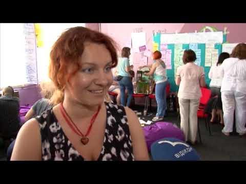 ТРК ВІДІКОН: Ефективний менеджмент молодіжних центрів!