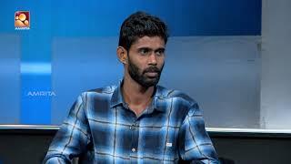 Kathayallithu Jeevitham | Jasmi & Saneesh Case | Episode #03 | 20th Aug [ 2018 ]