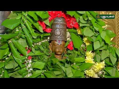 Anjaneyar Temple, Ashok Nagar, Chennai   Aalayangal Arputhangal   06/01/2018