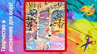 Открытый урок по рисованию  для детей и родителей Зимний лес Creativity & Art of Olga Mishina