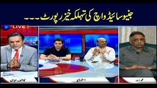 Off The Record | Kashif Abbasi | ARYNews | 22 August 2019