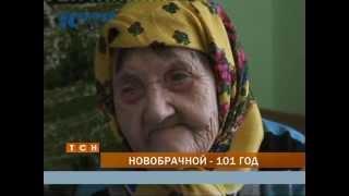 В Кудымкарском ЗАГСе дали клятву верности 101-летняя невеста и 61-летний жених