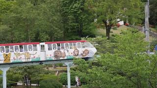 東山動植物園スカイビュートレイン - 植物園駅発車