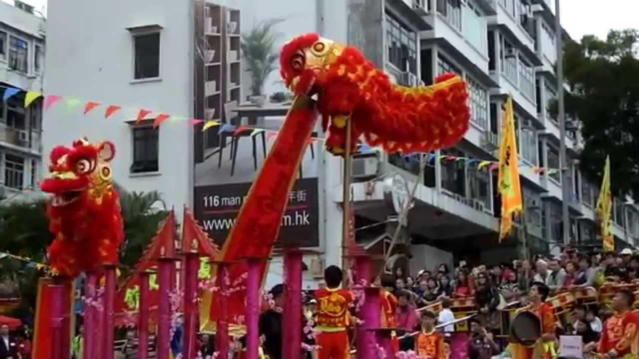 西貢民間文化之龍獅麒麟賀新春 003 夏國墇 雙獅梅花樁採青 - YouTube